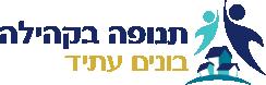 Tenufa Bakehila – Building Hope Logo