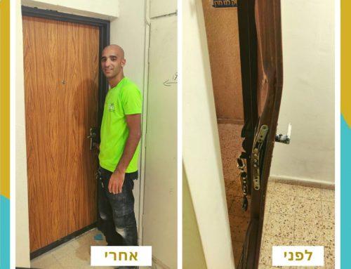 סיפור שיפוץ – תיקון דלת